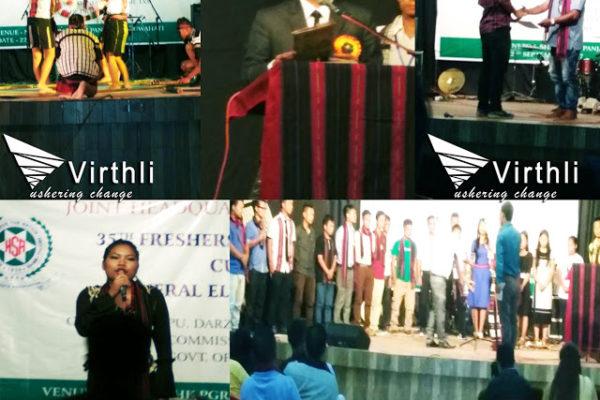 Guwahati HSA JHQ 35th Fresher's Meet Cum Election