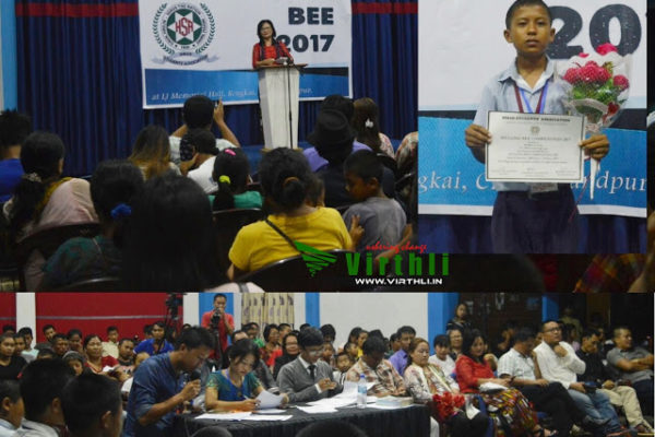 Spelling Bee Competition Final round nei