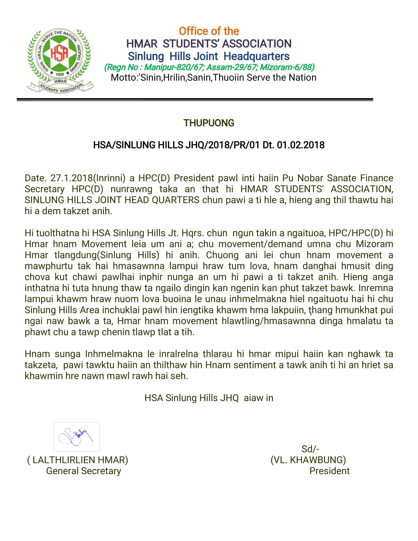 Pu Nobar Sanate thina le inzawma HSA Sinlung Hills JHQ Thupuong