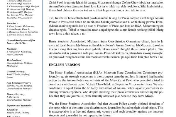 HSA Press Release on Bairabi Incident