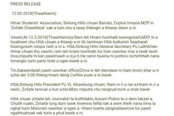 Lamhrawna le inzawma Sinlung Hills JHQ Press Release