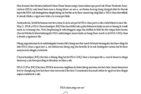 ... THUPUONG Hun iemani chen liemtaa inthawk khan Hmar hnam sunga  Association upa pawl tak Hmar Students Association (HSA) suk hmel hem tum a  thang khaw an ...