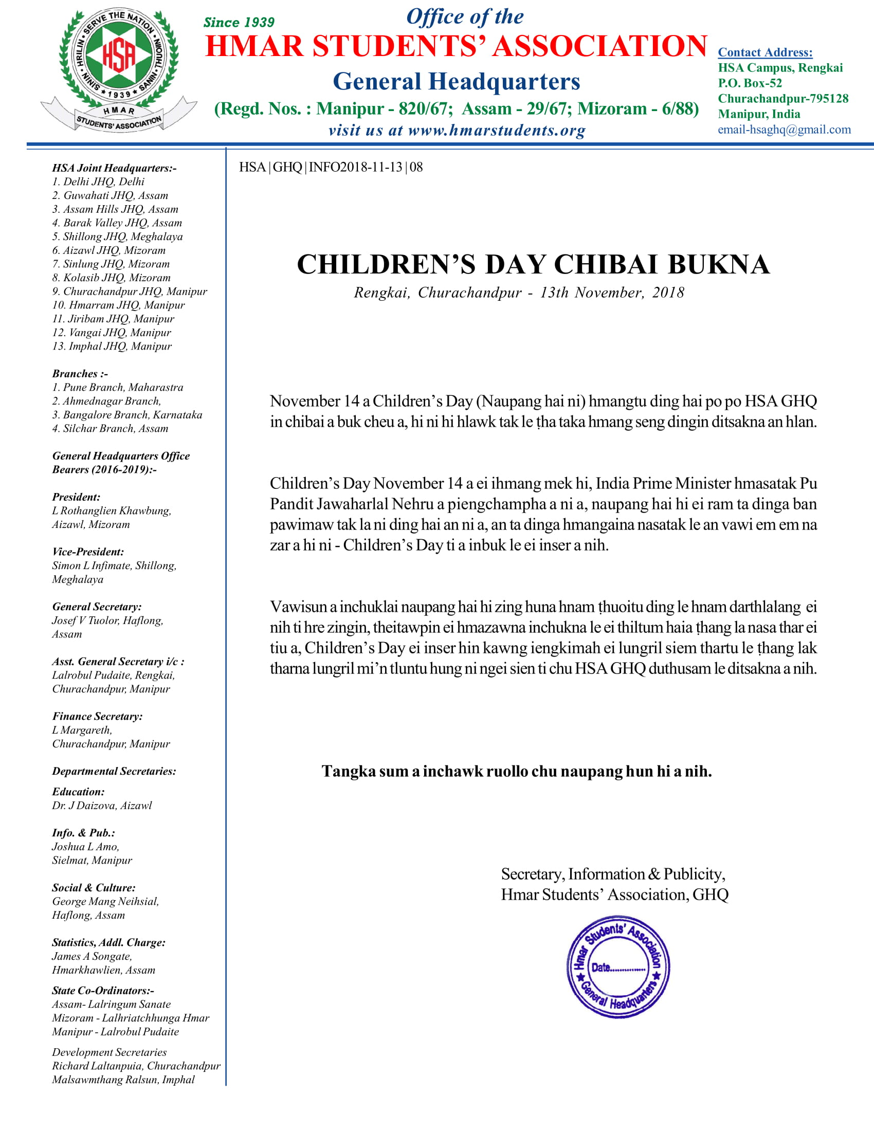 CHILDREN'S DAY CHIBAI BUKNA